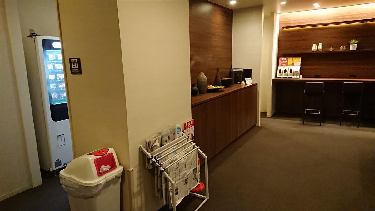 ファーストキャビン 羽田空港