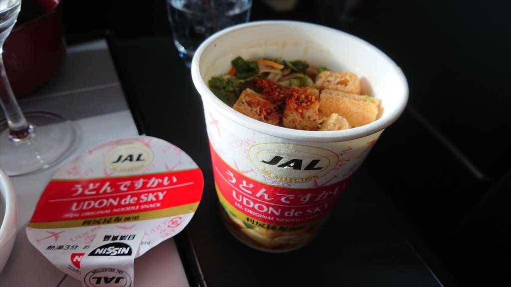 16FEB20 JL901 羽田-那覇 ファーストクラス 機内食