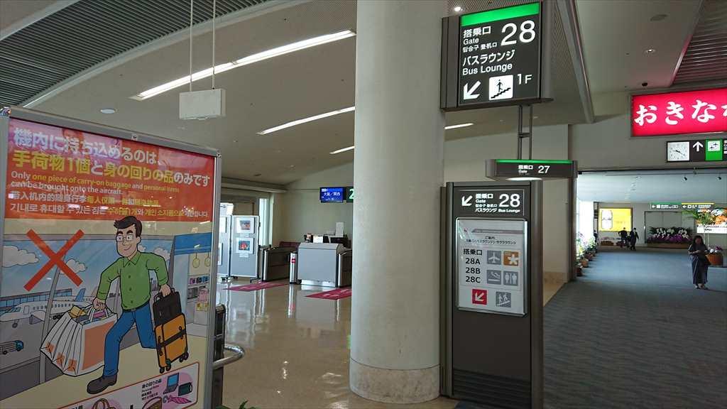 沖縄空港 JALサクララウンジ ANNEX