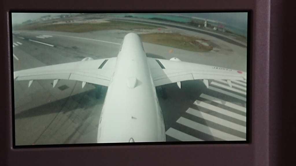 16FEB20 JL902 沖縄 - 羽田 ファーストクラス 搭乗記