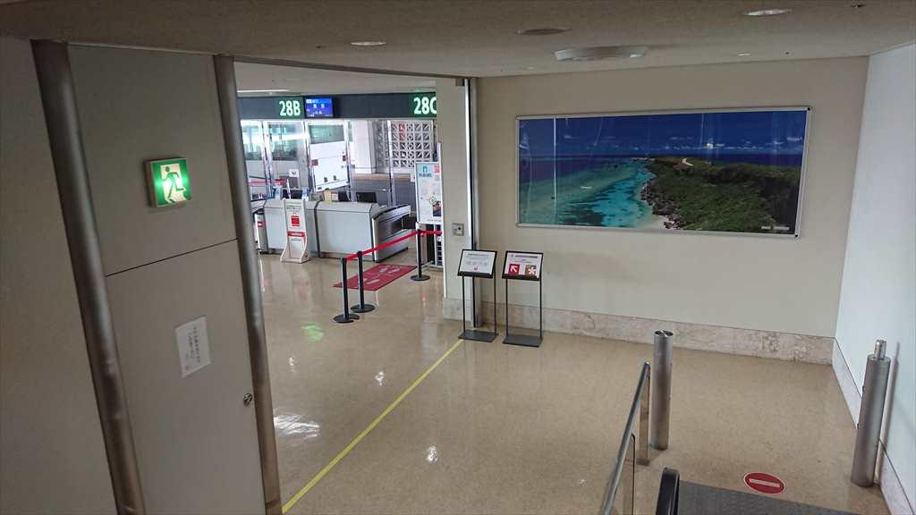沖縄タッチ・ラウンジ巡り