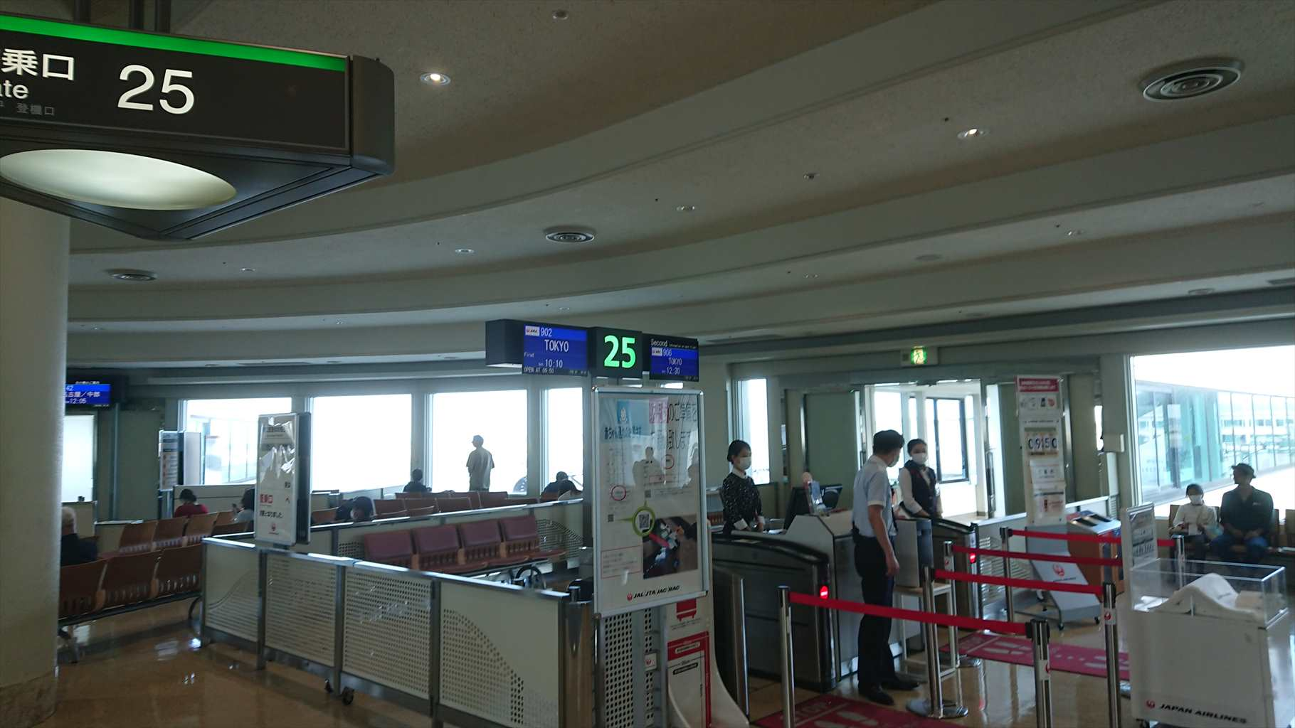 29FEB20 JL902 沖縄 - 羽田 ファーストクラス