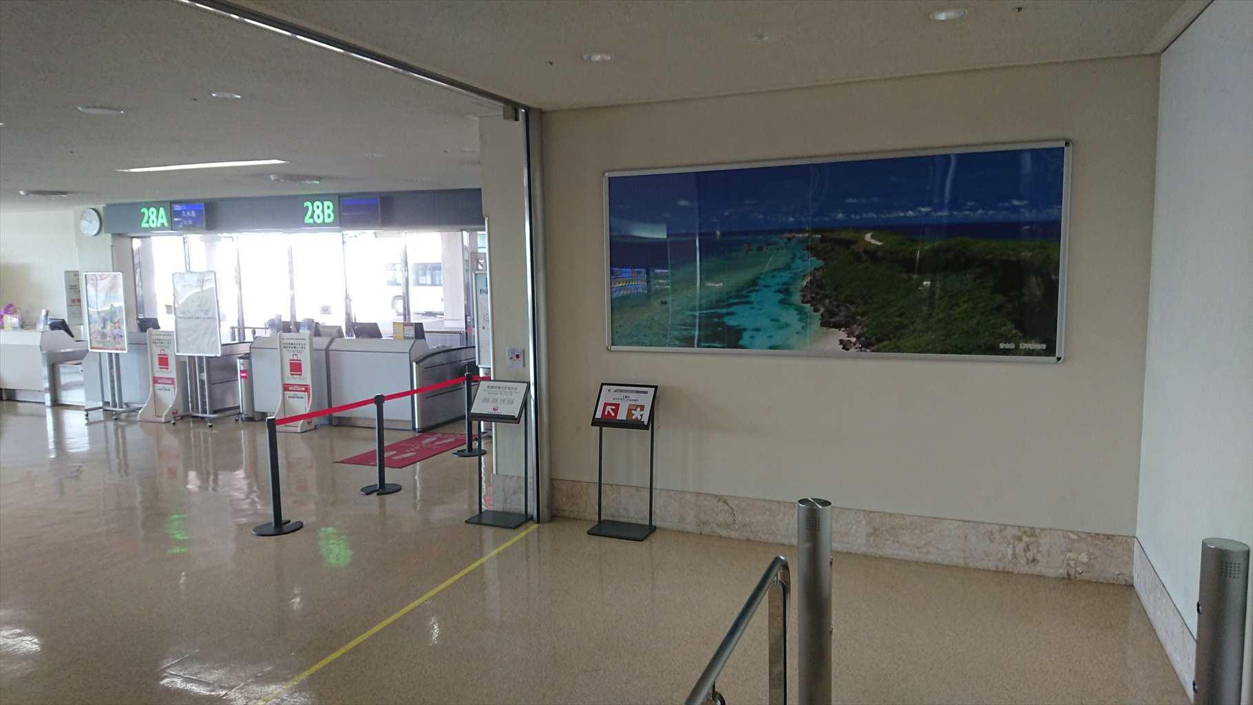沖縄 ラウンジホッピング