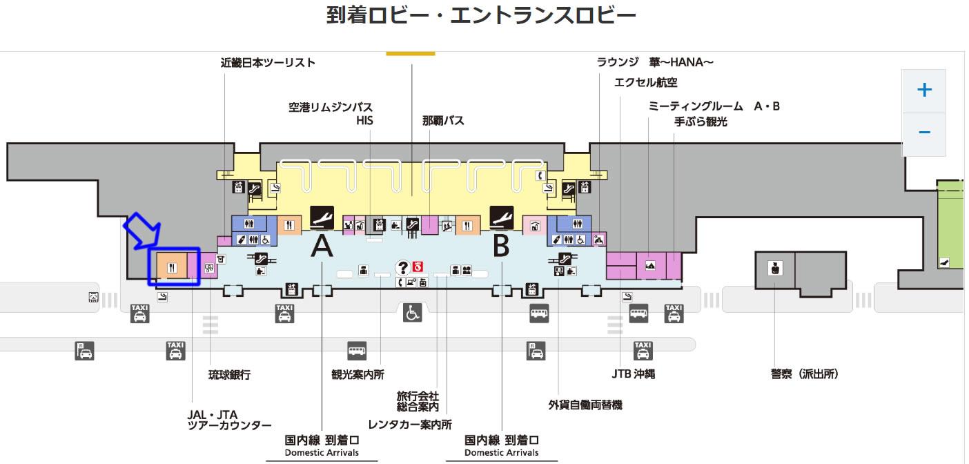 沖縄・那覇空港MAP