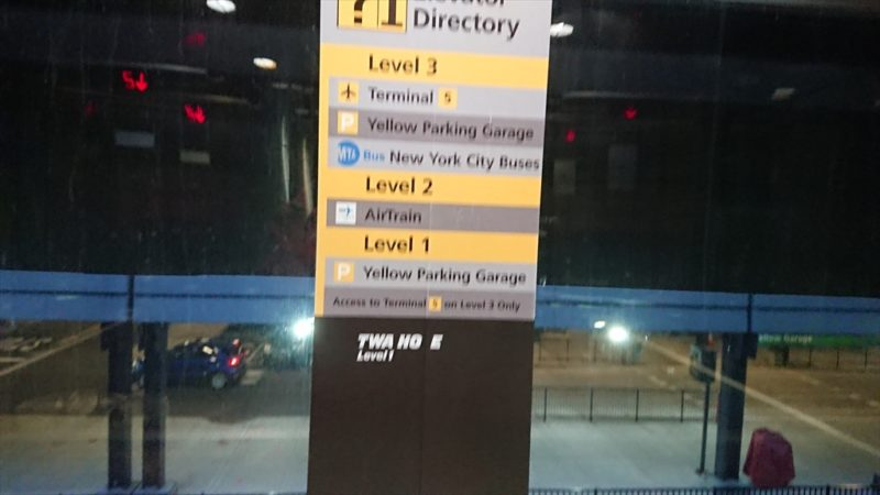 TWA Hotel へのアクセス