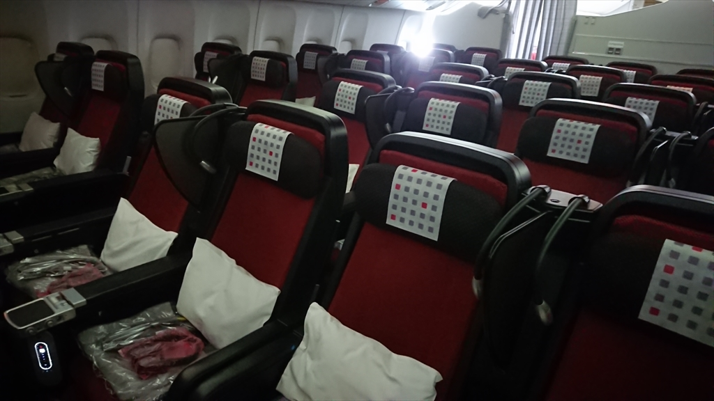 13MAR20 JL031 羽田~バンコク ビジネスクラス