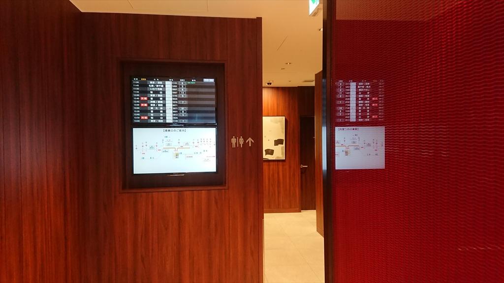 福岡空港 JAL DIAMOND PREMIER LOUNGE