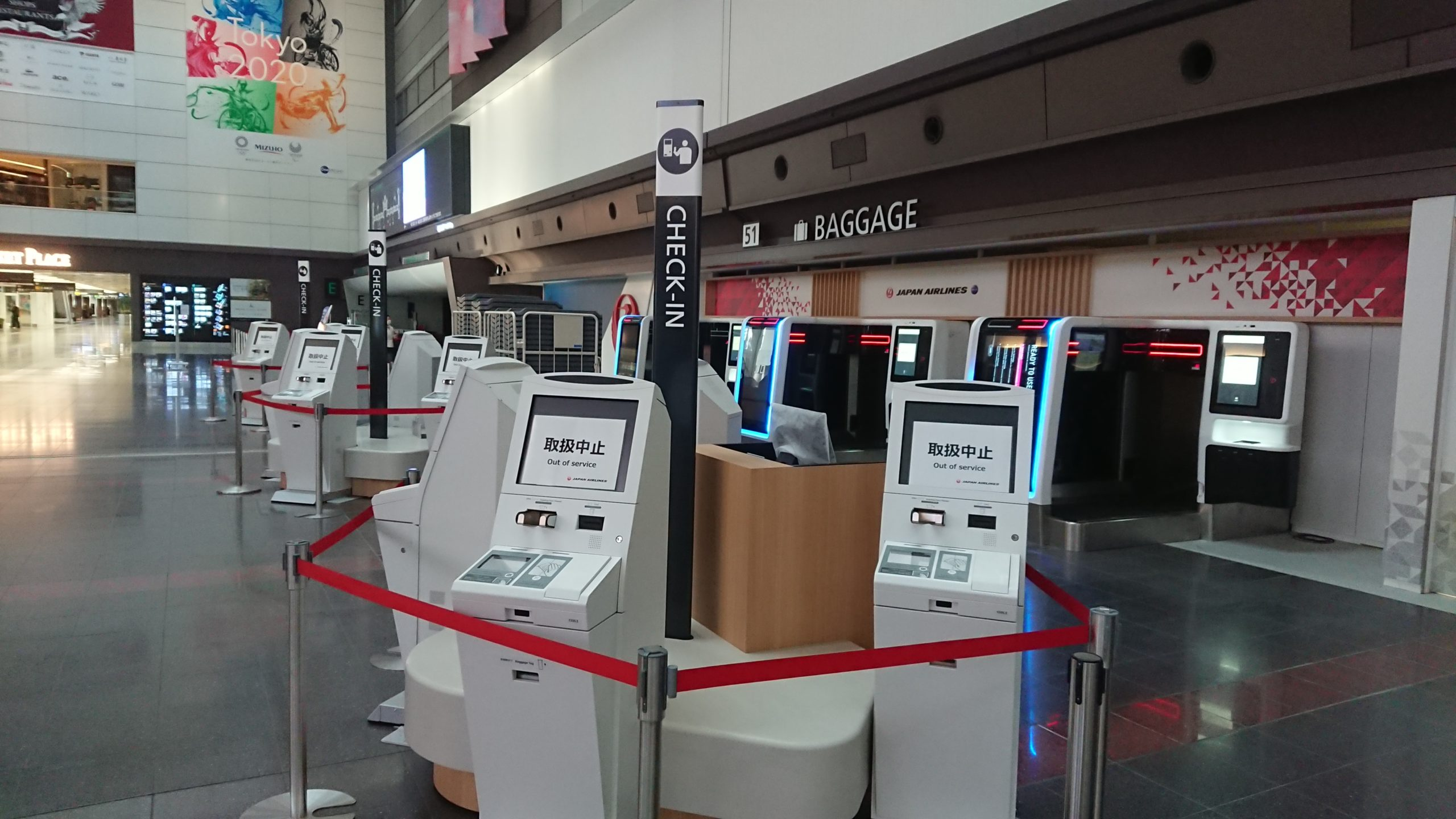 羽田空港 第一ターミナル 北ウィング
