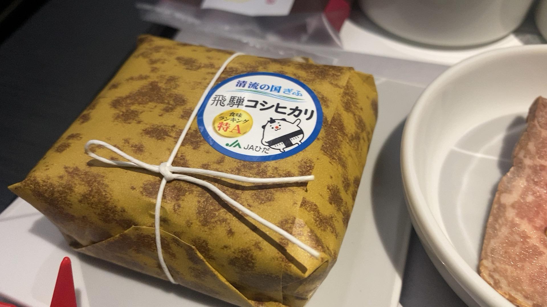 JAL JL9** 那覇 ~ 羽田 ファーストクラス機内食 **MAY20