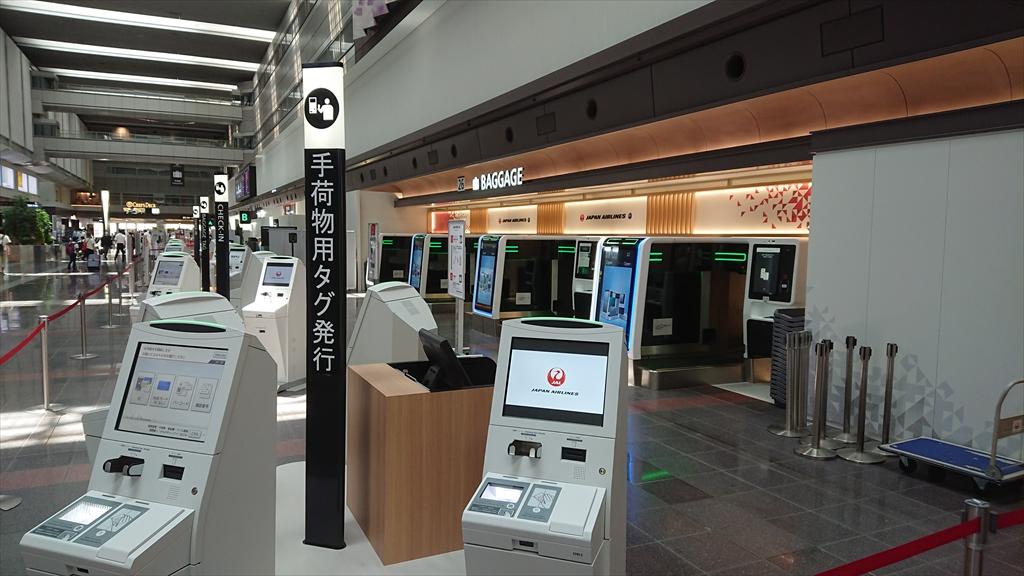 羽田空港の様子 2020年06月20日