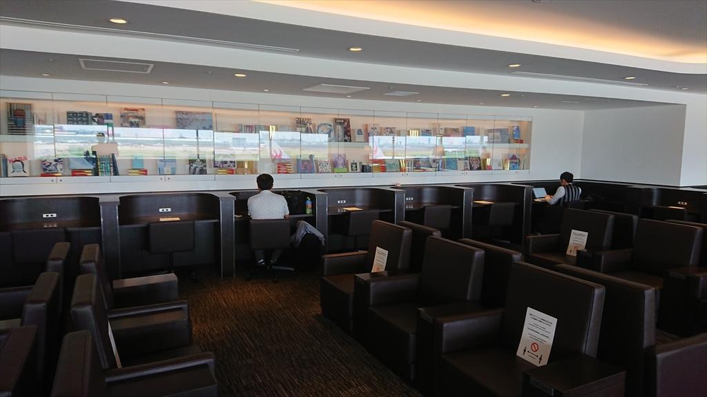 羽田空港 第一ターミナル 北ウィング JAL サクララウンジ Sakura Lounge