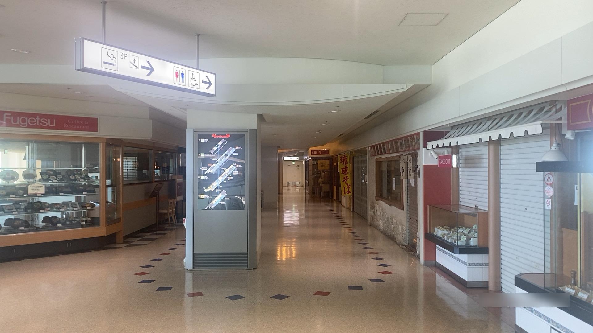 2020年5月 沖縄の状況
