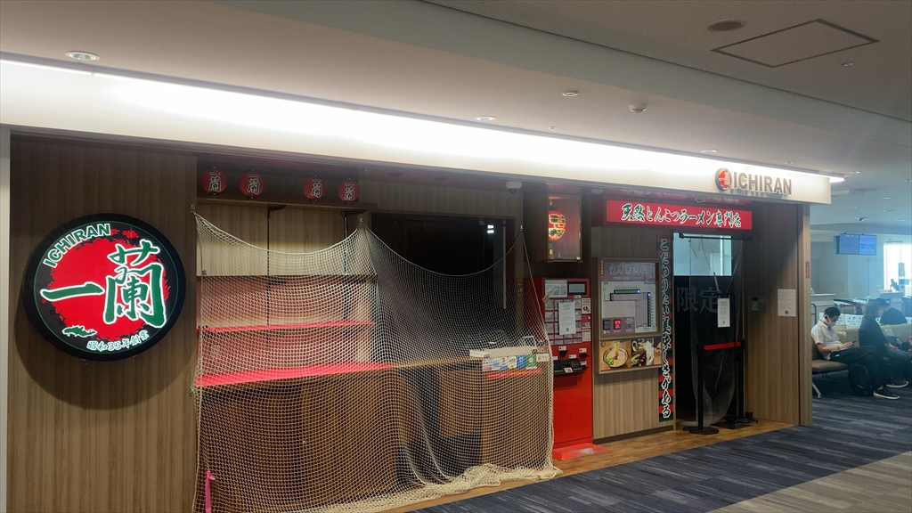 福岡空港 国内線ターミナル