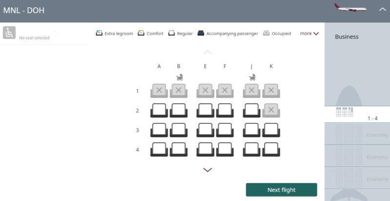 JALマイル&FOPのためのお得な航空券 QR マニラ発 ニューヨーク行 ビジネスクラス