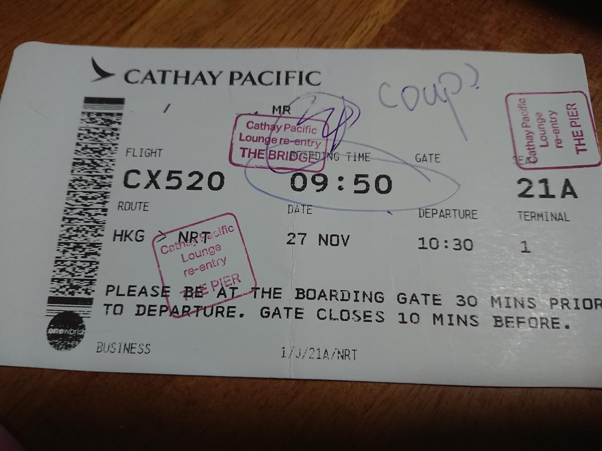 キャセイパシフィック 搭乗券