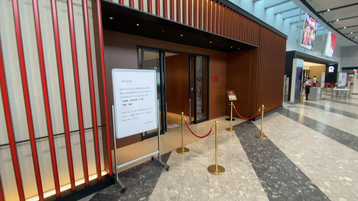 札幌・新千歳国際空港 JAL DIAMOND PREMIER LOUNGE 20年07月訪問