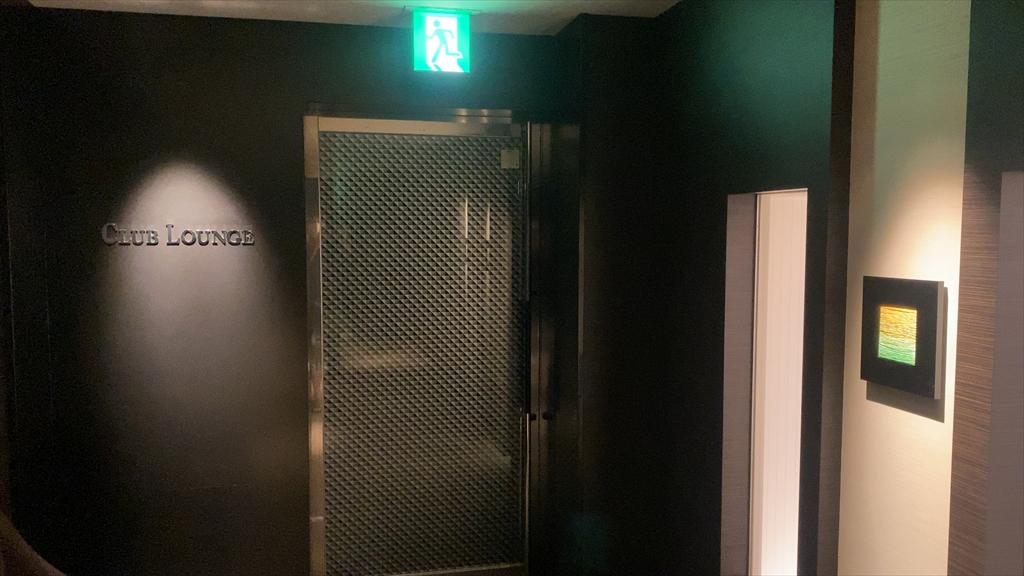 ANA クラウンプラザホテル 福岡 ロビーラウンジ