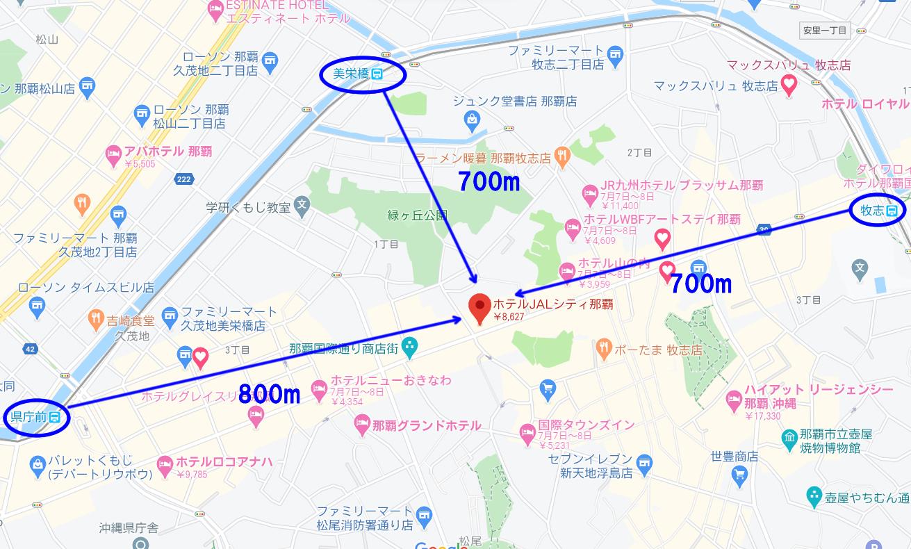 ホテルJALシティ那覇 地図
