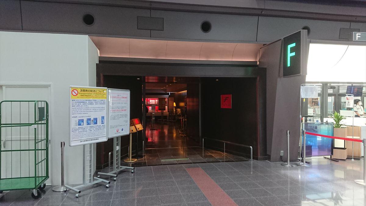 羽田空港 第一ターミナル 北ウィング JAL ダイヤモンド・プレミアラウンジ 20年7月