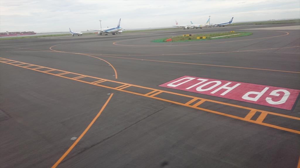 ボーイングB767-300ER型機 JL923 羽田 ~ 沖縄 ファーストクラス 搭乗記 04JUL20