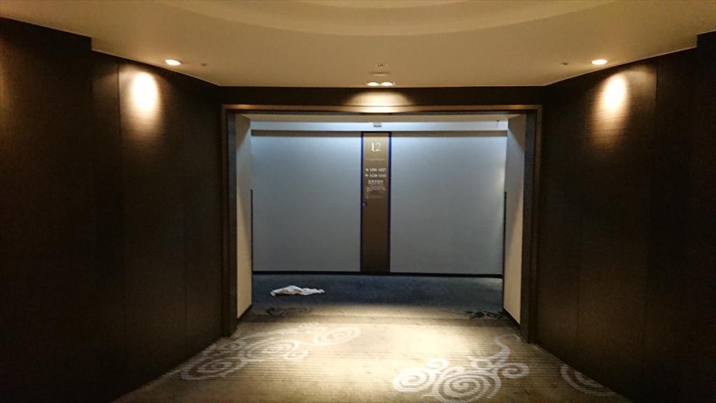 ANA クラウンプラザホテル 福岡