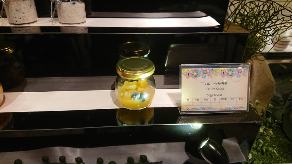 ANA クラウンプラザホテル 福岡 朝食