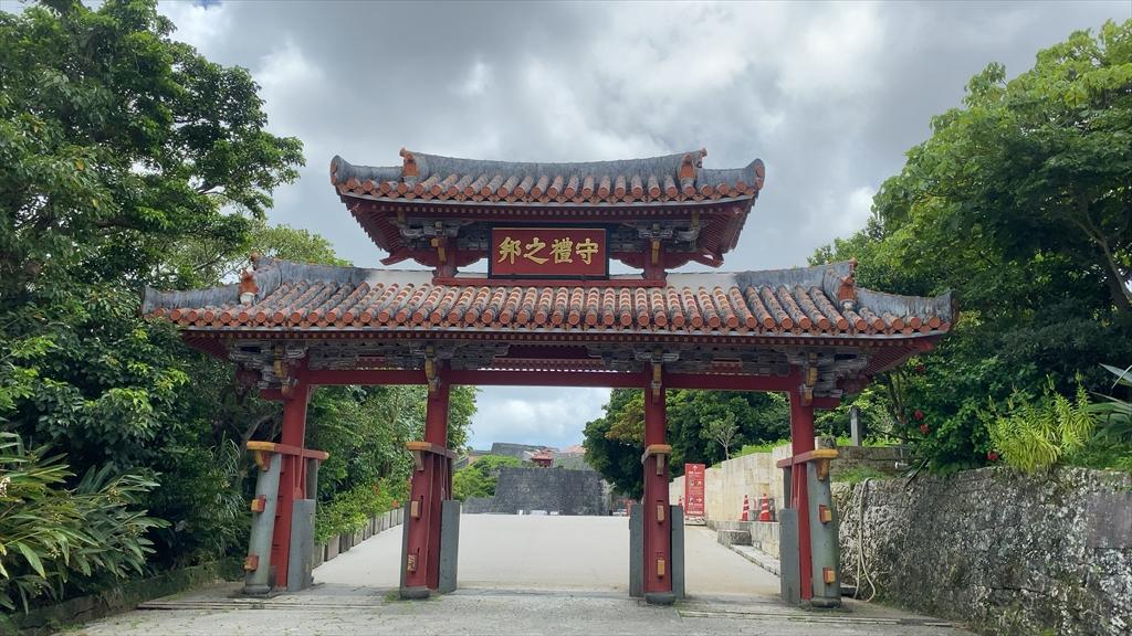 沖縄 那覇 首里城公園