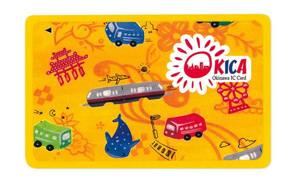OKICA CARD