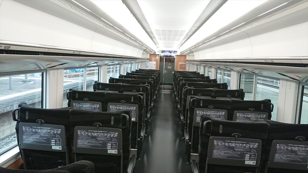 特急ひたち E657系 乗車記録