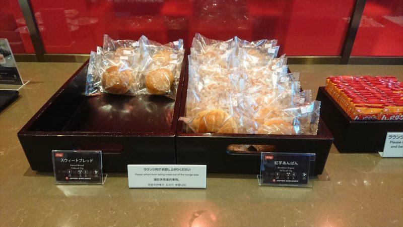 沖縄・那覇国際空港 JAL DIAMOND PREMIER LOUNGE 20年08月訪問