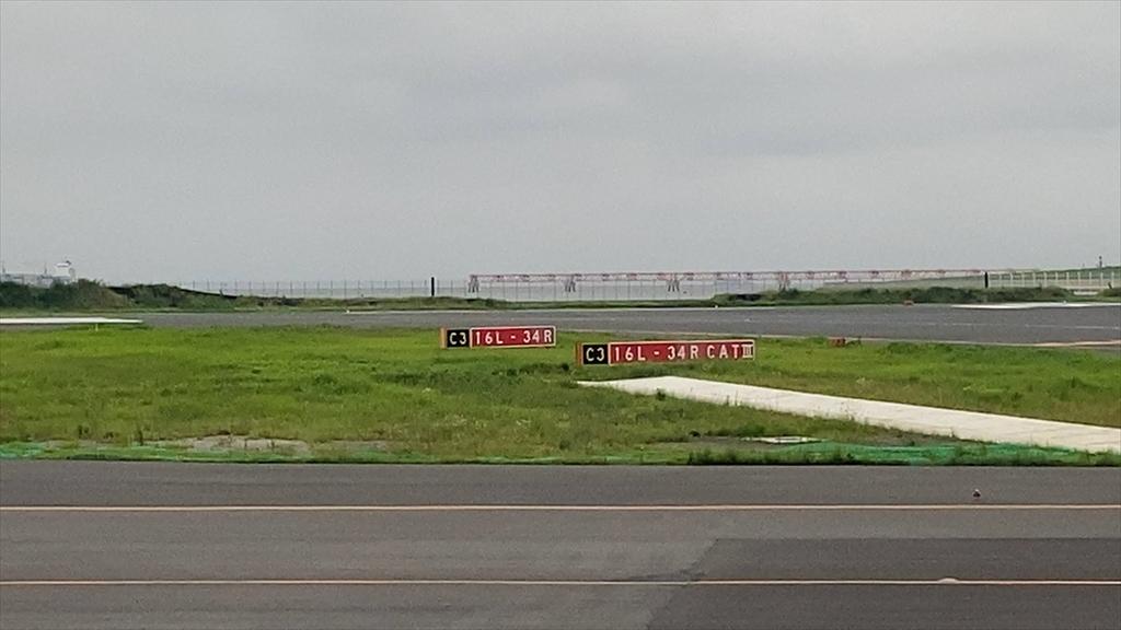 エンブラエルE190型機 JL195 羽田 ~山形 クラスJ 搭乗記 30JUL20