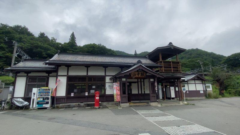 JR仙山線 山寺駅