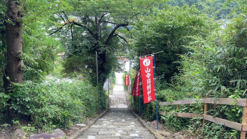 山寺(立石寺)