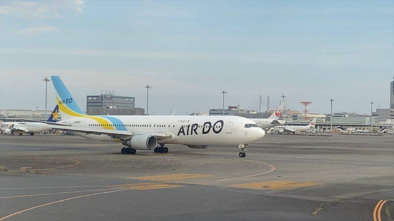 ボーイングB767-300ER型機 JL923 羽田~沖縄 ファーストクラス 搭乗記 17AUG20