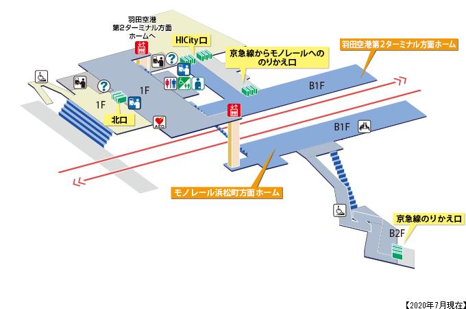 東京モノレール 天空橋駅 MAP