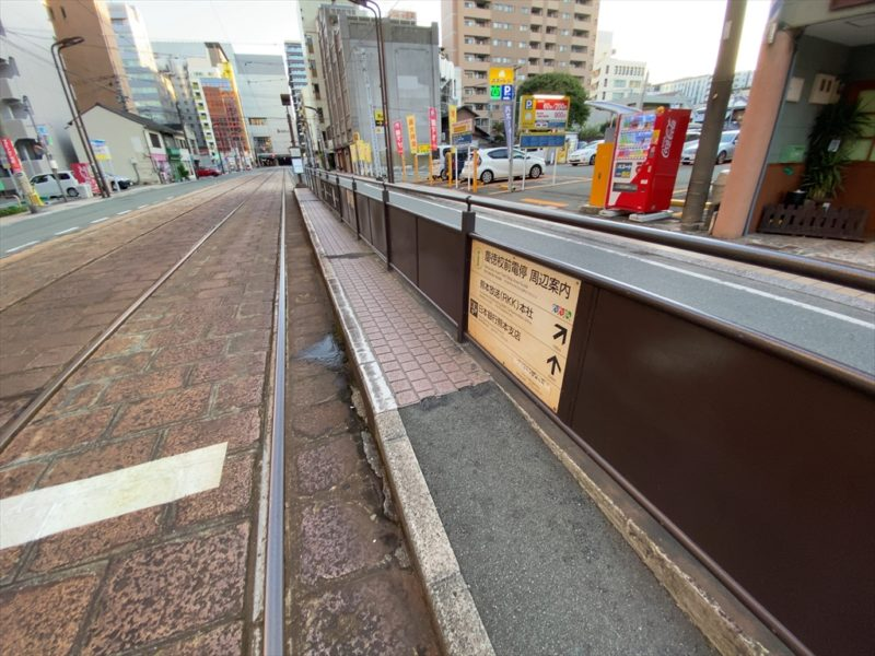 慶徳校前駅