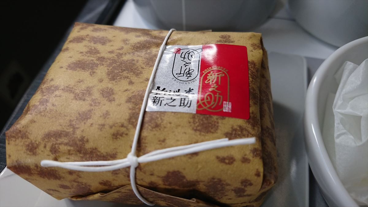 JAL JL305 羽田~福岡 ファーストクラス機内食 29AUG20