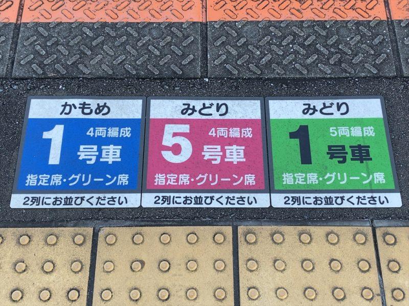 長崎➡博多 かもめ22号