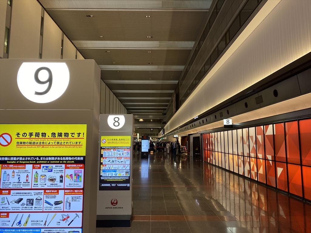 羽田空港 第一ターミナル 南ウィング JAL DIAMOND PREMIER LOUNGE 20年10月訪問