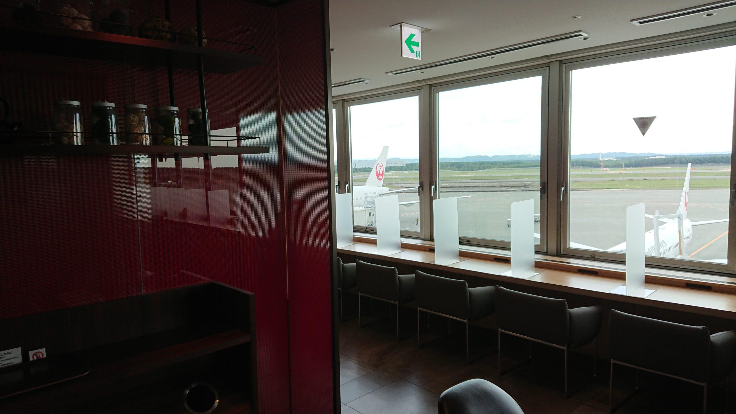 札幌・新千歳国際空港 JAL DIAMOND PREMIER LOUNGE 20年09月訪問