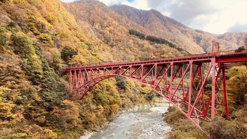 宇奈月温泉 新山彦橋