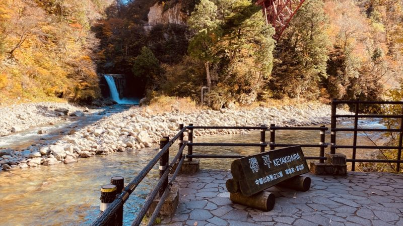 河原展望台