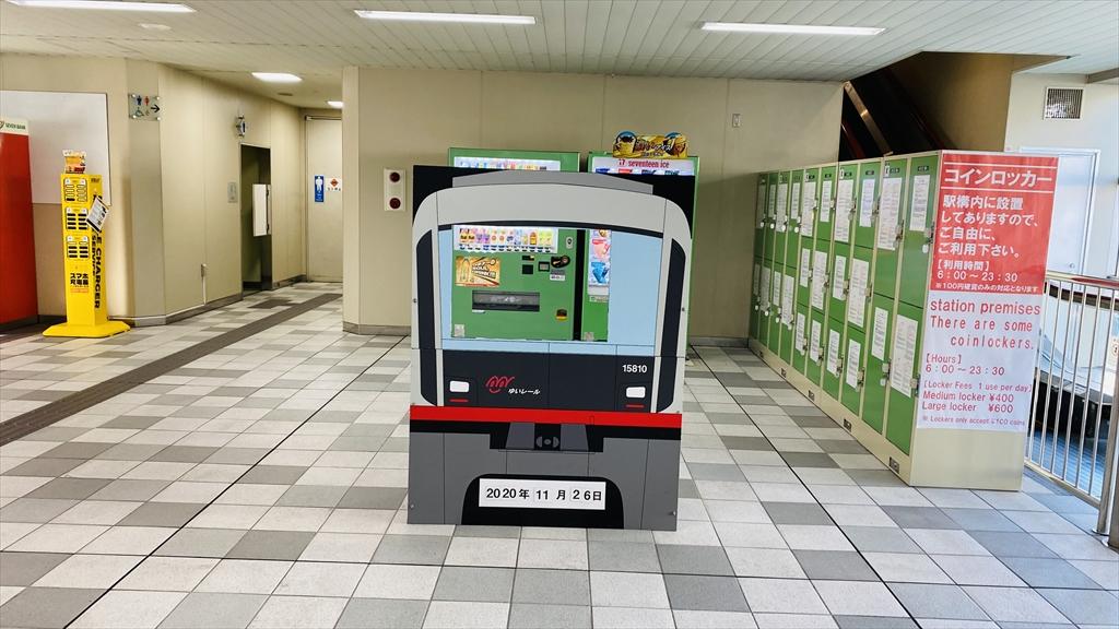 ゆいレール 旭橋駅