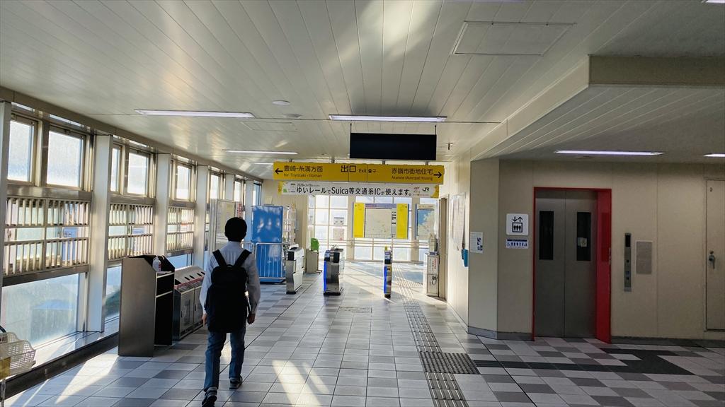 ゆいレール 赤嶺駅