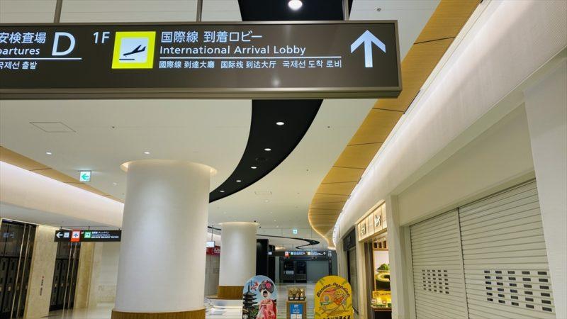 那覇空港さんぽ