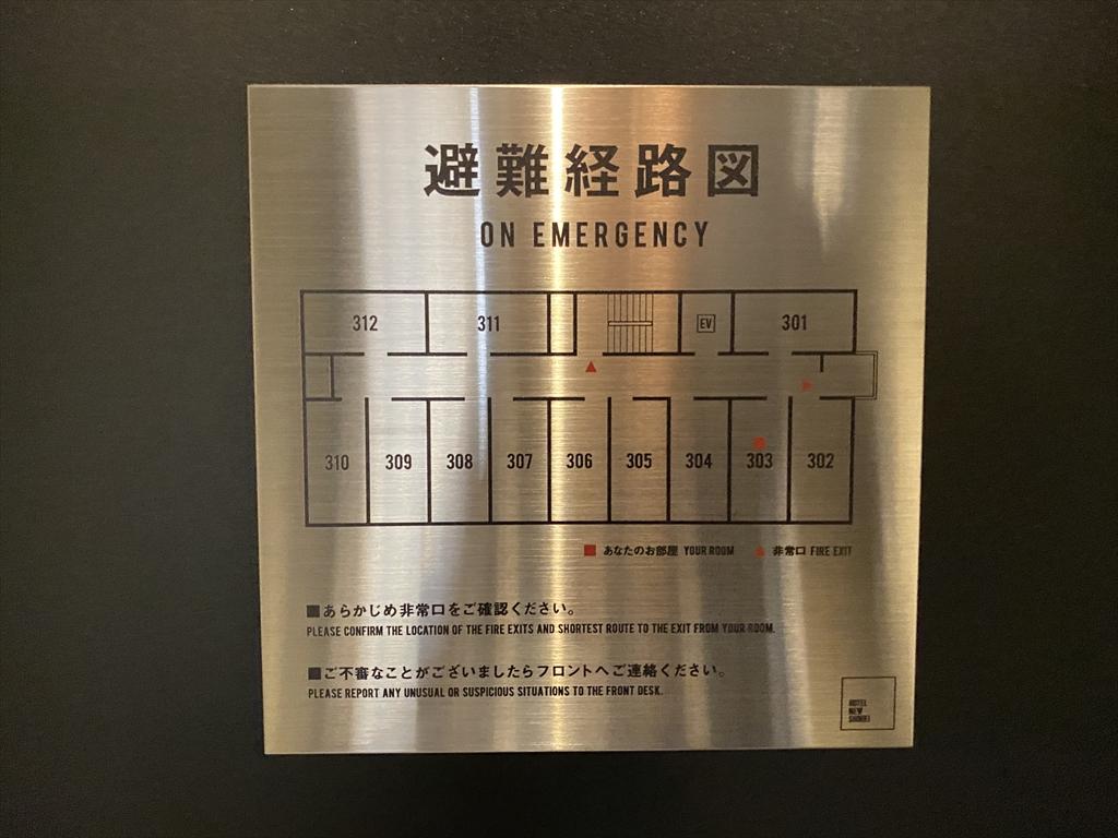 ホテル ニュー ショーヘイ 客室