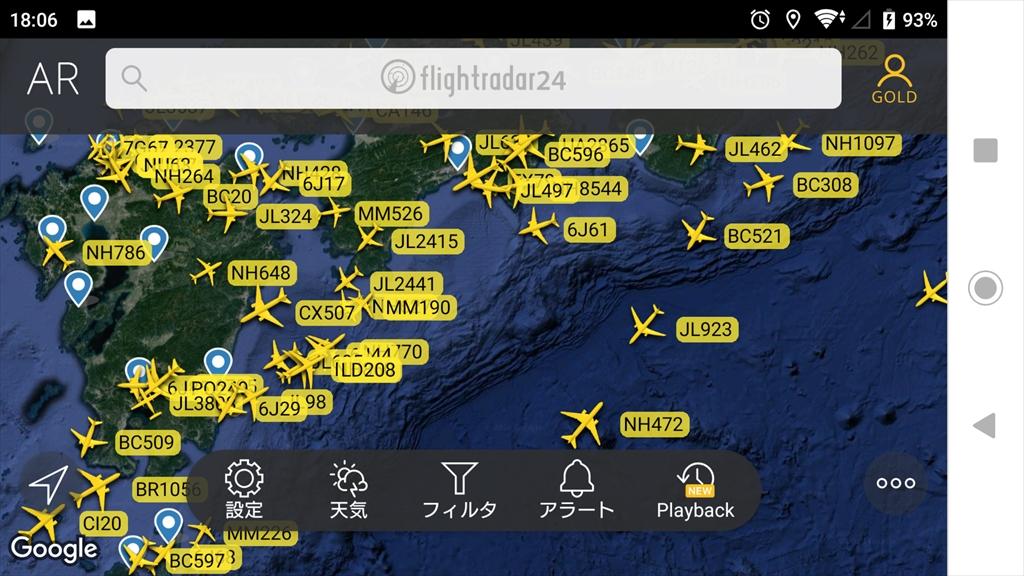 エアバスA350-900型機 JL923 羽田~沖縄(那覇) ファーストクラス 搭乗記 23NOV20