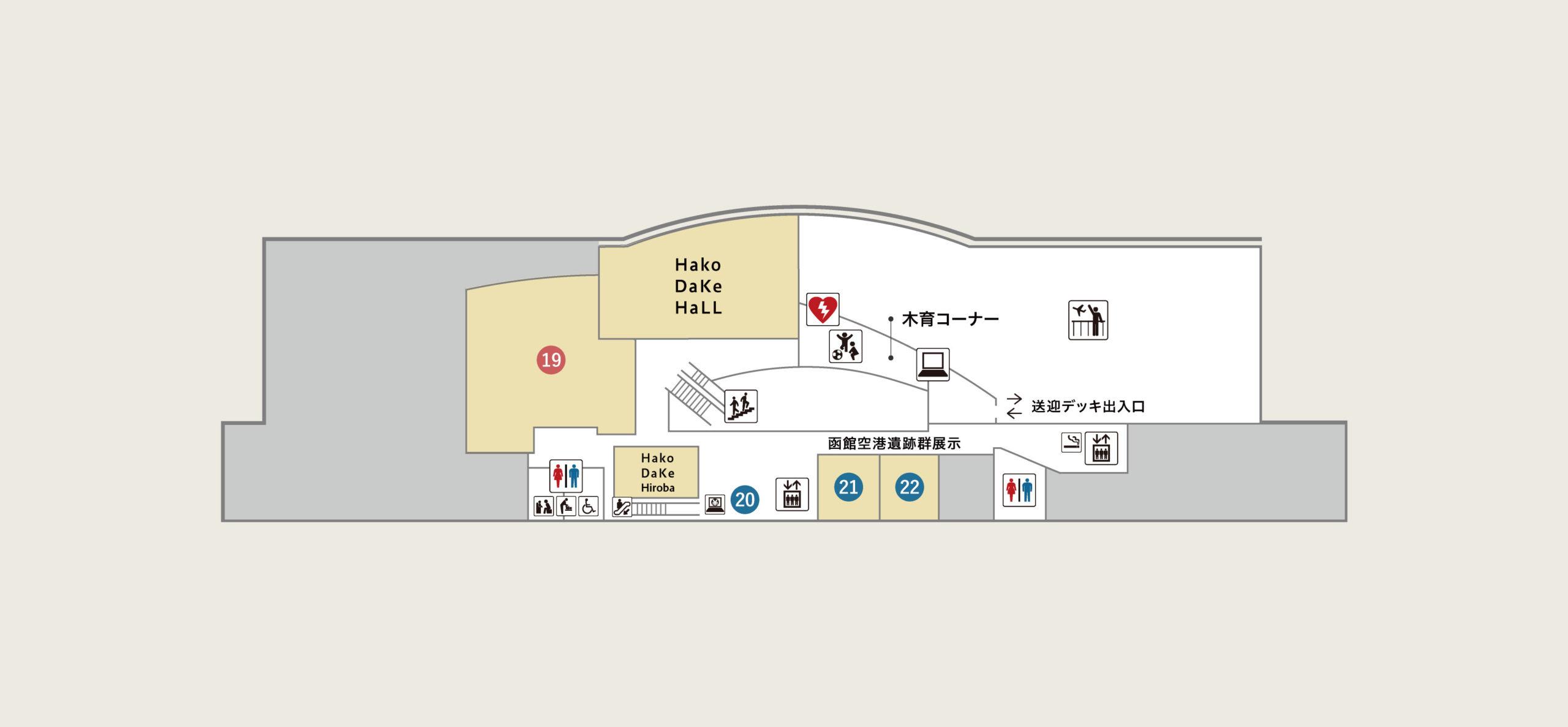 函館空港 国内線ターミナル3階