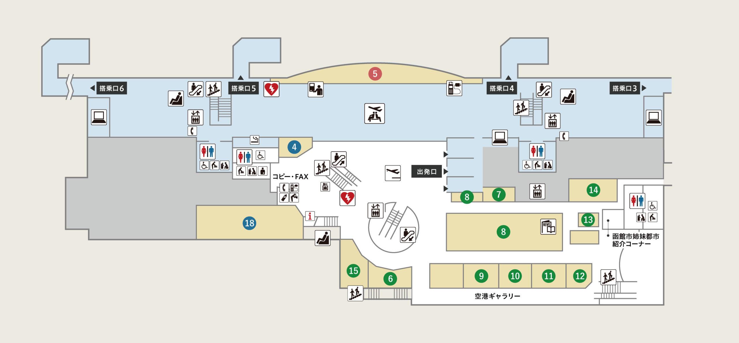 函館空港 国内線ターミナル2階
