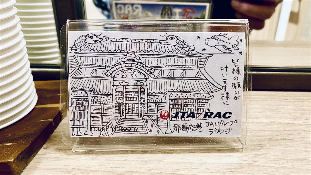沖縄・那覇国際空港 JAL DIAMOND PREMIER LOUNGE 20年12月訪問